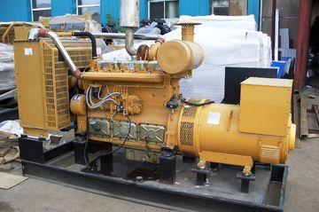 Внешний вид дизель-генераторной установки