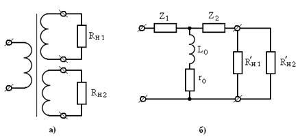 Схема замещения трансформатора с двумя вторичными обмотками