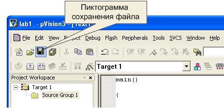 знакомство с интегрированной средой программирования keil